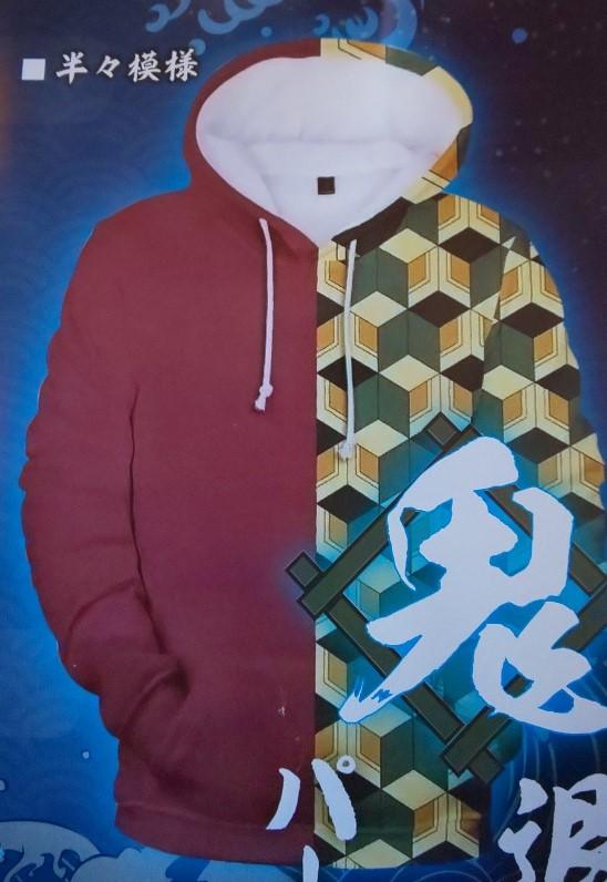 冨岡義勇の羽織っぽいパーカー 半々模様