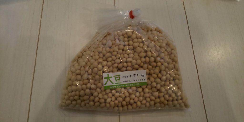 手作り味噌キット 大豆