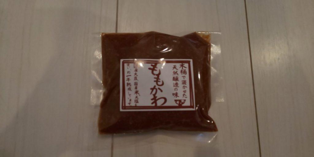 手作り味噌キット たね味噌